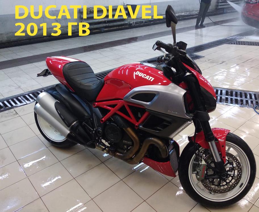 Мотоцикл Ducati Diavel 2013 года мотоподбор.рф - подбор мотоциклов